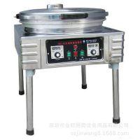 供应商用自动恒温电饼铛  不锈钢烤饼机  烙饼机