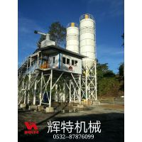 混凝土搅拌站HZN90PC搅拌臂采用流线型设计减小阻力提高搅拌率延长寿命