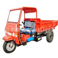 电启动载重柴油三轮车 短途运输渣土三轮车 助力转向农用三轮车