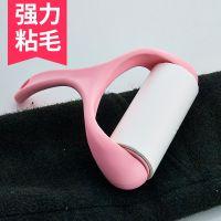 滚筒粘毛器可撕式沾毛器粘尘纸粘毛沾黏去毛神器衣服毛球刷滚刷器