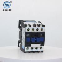 原装爆款上海上联CJX2-0910 0901 220V 380V交流接触器厂家直销