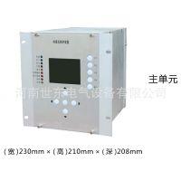 中低压母线保护快切抗干扰强 电弧光保护装置HS622传感器继电器