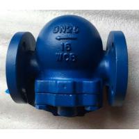 spiray sarco/斯派莎克 FT44H杠杆浮球式蒸汽疏水阀