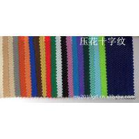 环保袋 工艺礼品袋 服装用 无纺布 压印十字纹 手工艺品用