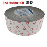 3m9448HKB黑色双面胶 原装正品香港版Electronics黑胶
