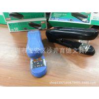 供应批发日本美克司HD-50订书机 MAX订书机 HD-50统一24/6订书机