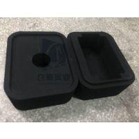 摄影机内衬包装26度高弹黑色EVA—EVA材料高端美观