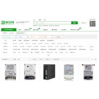 电表-集中器-采集器-信息采集终端-负荷控制终端-监测类仪表-表计网