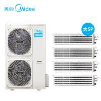 北京美的家用中央空调一拖三四五多联机