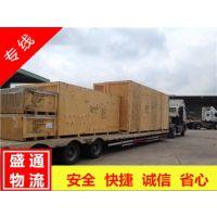 惠州到昆明物流公司盛通货运专线天天装车