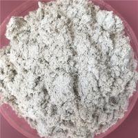 批发石棉绒 保温石棉矿物纤维 外墙保温专用石棉绒