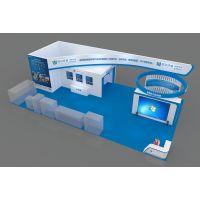 芜湖展览设计搭建公司_展台设计搭建公司