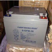 Panasonic松下蓄电池LC-P12100ST 松下12V100AH阀控式铅酸免维护蓄电池