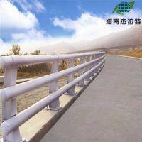 大桥护栏户外不锈钢围栏厂家