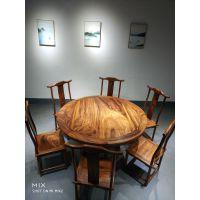 胡桃木餐桌椅7件套新中式圆桌全实木餐桌椅搭配官帽椅批发