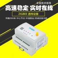 河北串口数据转zigbee无线透传设备厂家报价 顺舟智能zigbee模块组网灵活