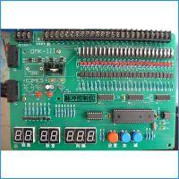 清灰控制仪 数显脉冲控制仪泊头文紫专业生产