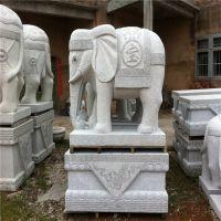 仿古石雕大象 汉白玉大象大型门口摆放动物工艺品风水摆件
