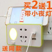 床无线插座排USB手机充电头灯充电转接头一转多插板转创意小夜灯