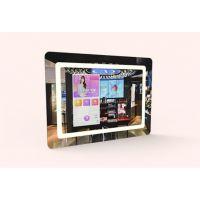 AR魔妆镜,美容美妆新零售解决方案