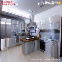 整体厨柜 不锈钢整体橱柜 不锈钢厨房吊柜地柜定做