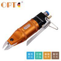 直式气动剪刀TS-10+F3电子脚剪刀S4电子脚剪ZS4S铜线铁线专用气剪