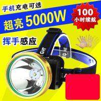 不防水5号7号电池头灯头戴式超轻迷你户外充电LED登山夜钓鱼头灯