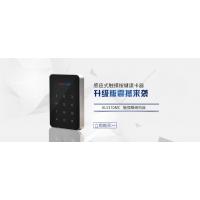 杭州阿里桑 感应式门禁读卡器ALS310C