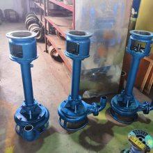 防爆型渣浆泵、液下泥砂泵、立式抽沙泵