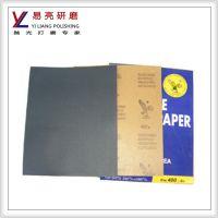 供应砂纸 鹰牌 砂布 水砂 干砂纸  家具打磨  各种粒度