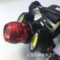 充电T6头灯2COB灯条 LED强光伸缩变焦夜钓灯充电户外远射狩猎矿灯