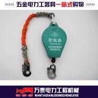 万泰厂家直销优质钢丝绳防坠器 登高作业安全保障设施 5米 10米