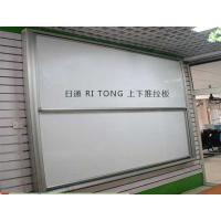 日通办公室常用白板 深圳写字楼会议白板定制 暑期大促