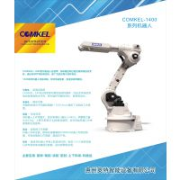 COMKEL-14001-1系列六轴机器人 广东惠州英特