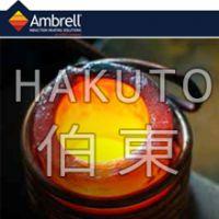 感应加热设备,感应熔炼设备,进口感应熔炼设备,上海伯东美国 Ambrell