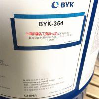 现货供应德国紫外线光油用丙烯酸流平助剂BYK-354兼具脱泡作用