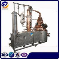 米酒蒸酒设备 朗姆酒生产线 水果白兰地蒸馏设备