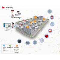 北京中消云ZXY-03智慧校园防火预警监测系统解决方案招商加盟