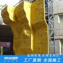 上海附近安装军训攀岩墙运动场设施标准厚度