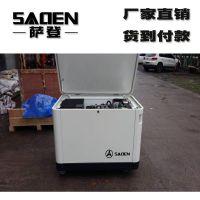 萨登30千瓦220v/380v静音汽油、液化气、天然气发电机