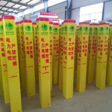 济宁天然气标志桩|玻璃钢标志桩厂家直销 新闻天然气标志桩经销商