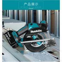 makita牧田DCS551金属钢材切割机18V锂电无刷充电式电圆锯电动锯 5.0Ah(两电单充)
