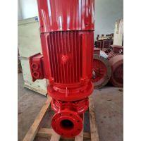 上海厂家消防系统泵 XBD4.6/200-350L(W) 消防稳压泵 强大流量