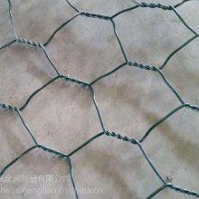 石笼网 铅丝固滨笼 水利工程防护网 石笼网箱铅丝石笼网 石笼网厂家哪家好