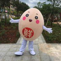 鸡蛋人偶服装鲜鸡蛋行走表演服 定制人偶服装 舞台演出服做logo 户外大型活动公仔服发传单服装