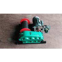 山东鲁起销售卷扬机 微型电动卷扬机 工地电动卷扬机 电动卷扬机欢迎来电咨询