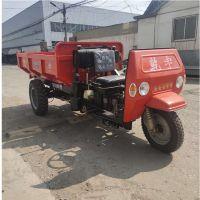 柴油18马力工程三轮车 液压自卸农用燃油后卸式拉粮三轮车