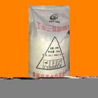 三聚磷酸钠洗涤剂 也用于水软化 鞣革染料油漆 造纸,有机合成橡胶