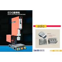 20K蓝牙超音波塑焊机