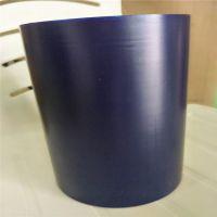 苏州厂家供应PVC耐酸碱电镀蓝膜耐高温蓝色保护膜